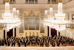 St Petersburg Symphony Orchestra