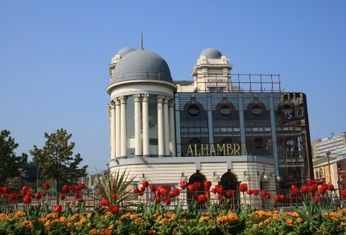 Arts Award Day for Bradford schools  as part of the Children & the Arts Start programme  run by the Alhambra Theatre