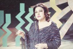 Photo for Madam Noor Jehan Tribute Evening